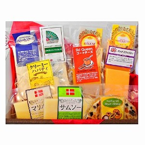 cheese gift チーズギフト 箱入 チーズ 10種類 詰め合わせ