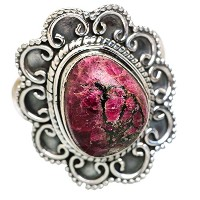 Russian Eudialyte シルバー925リング8