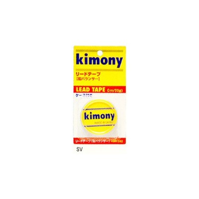 ▼20%OFF▼ kimony / キモニー KBN260 リードテープ 【お取り寄せ商品】