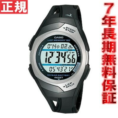 カシオ 腕時計 PHYS LAP MEMORY 60 TOUGH BATTERY 10 STR-300CJ-1JF CASIO PROTREK フィズ