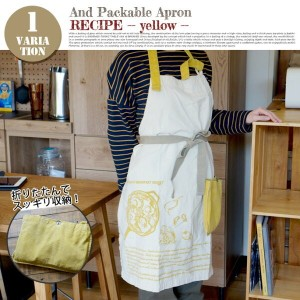 AND PACKABLE APRON RECIPE YELLOW(アンドパッカブルエプロン レシピイエロー) ポケット収納可能