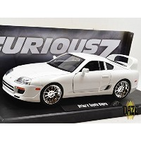 "JADATOYS 1:18SCALE ""FAST & FURIOUS 7"" ""Brian's TOYOTA SUPRA""(WHITE) ジェイダトイズ 1:18スケール 「ワイルドスピード..."