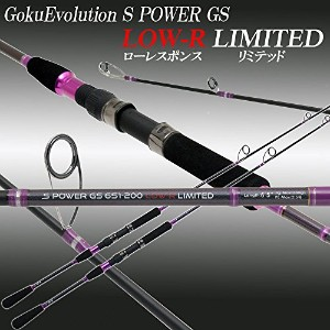 Gokuevolution S POWER GS 651-200 ローレスポンス LIMITED [90275]