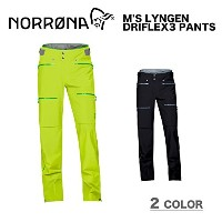 NORRONA(ノローナ) lyngen driflex3 Pants Ms 15-16FW 3201-15 Birch Green M