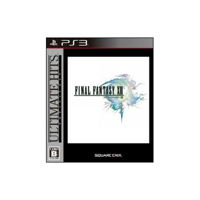 【PS3】ファイナルファンタジーXIII ULTIMATE HITS