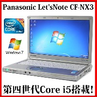 【送料無料】Panasonic Let's note CF-NX3 CF-NX3JD7CS パナソニック【Core i5/8GB/SSD256GB/12.1型/Windows7/無線LAN...