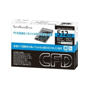 CFD CSSD-S6T512NHG6Z Toshiba製SSD 採用 MLCモデル 512GB