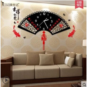 Mercer modern clock wall clock living room creative personality Chinese clock hanging table Quiet...
