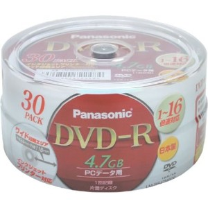 Panasonic LM-RS47NW30 DVD-R16 4.7GB 30枚 スピンドル