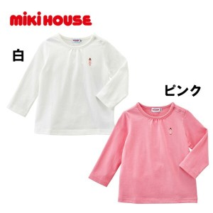 30%OFF セール SALE ミキハウス mikihouse ☆Every Day mikihouse☆リーナちゃん♪長袖Tシャツ 80-100cm