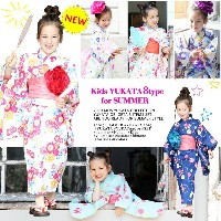 【50%OFF★23:59終了】【京都浴衣セット◆全8柄】子供 浴衣 キッズ 子供用 女の子 浴衣セット レトロ 古典柄 浴衣+帯 兵児帯+下駄 3点セット ゆかた 子供服 甚平 キッズ浴衣...