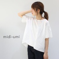 【5%10%クーポン】10/17 10:00 - 10/19 13:59 midiumi (ミディウミ)scalapped lace slv P/O 2colormade in japan2...