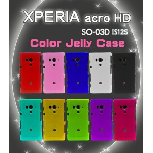 XPERIA ACRO HD xperia acro hd so-03d カバー xperia acro hd is12s ケース カラージェリーケース 3 ホワイト ブラック レッド ブルー...