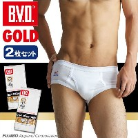 B.V.D.GOLD 2枚セット 天ゴムセミビキニブリーフ(LL)【BVD直営】/ギフト/メンズ 【コンビニ受取対応商品】