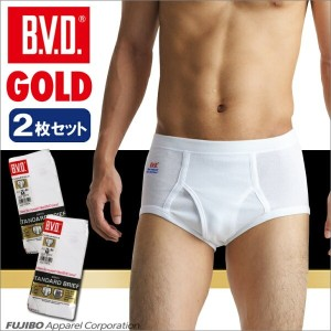 B.V.D.GOLD 2枚セット スパンスタンダードブリーフ(S,M,L)【BVD直営】/ギフト/メンズ 【コンビニ受取対応商品】