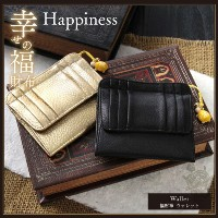 Happiness ハピネス 幸せの福財布 財布 牛革 サイフ 【レディース レデイース wallet 革 風水 風水グッズ 金運 金運アップ ゴールド】【プレゼント ギフト ラッピング 雑貨...