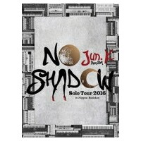 "【送料無料】 Jun.K (From 2PM) / Jun. K (From 2PM) Solo Tour 2016 ""NO SHADOW"" in 日本武道館【初回生産限定盤】 (2DVD..."
