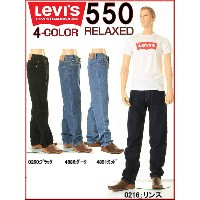 Levi's 550 RELAXED FIT JEANS リーバイス 550 ジーンズ 00550 リラックスフィット ストレート ジーンズ デニム【リーバイス550 リンス ミッド ダーク...