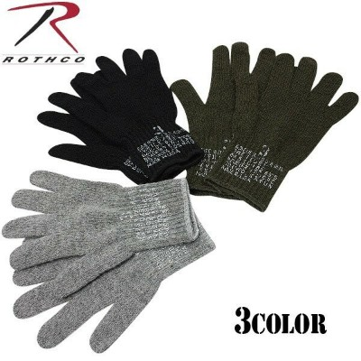 【20%OFFクーポン対象】ROTHCO ロスコ 米軍ウールグローブ3色 MADE IN U.S.A