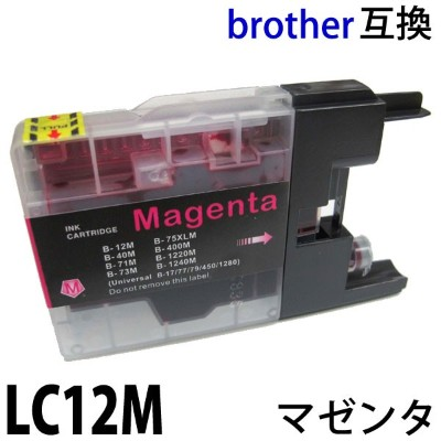 LC12 LC12 17 M マゼンタ対応 (単品) brother ブラザー 互換インク lc12m lc17m MFC-J955DN DWN MFC-J825N MFC-J705D DW DCP...
