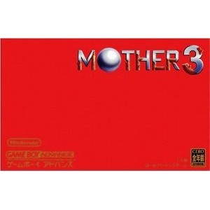 【中古】 GBA MOTHER3(美品)