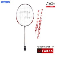POWER TRAINER 130(300218)《フォーザ バドミントン ラケット》