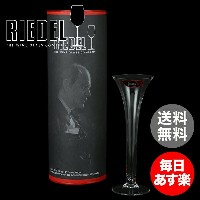 Riedel リーデル Sommeliers ソムリエ パークリング・ワイン クリア (透明) 4400/88 ワイングラス