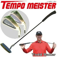 MITインク テンポマイスター #7、Pw、PtTempo Meister