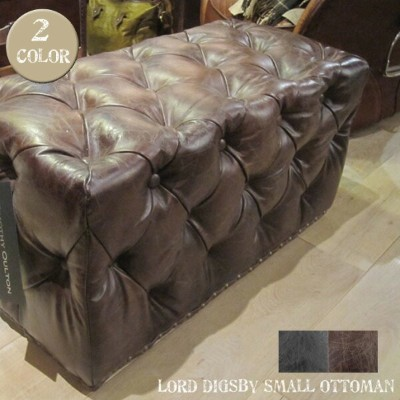 LOAD DIGSBY SMALL OTTOMAN(ロード ディグズビー スモール オットマン) TIMOTHY OULTON BY HALO(ティモシー オルソン バイ ハロ) カラー(BIKER...