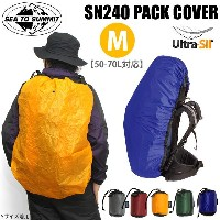 【SALE/20%OFF】SEA TO SUMMITULTRA-SIL SN240 PACK COVER M[全5色]シートゥサミット ザックカバー ミディアムメンズ レディース_11108F...