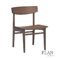 【FLAN】フラン ダイニングチェア 2脚セット 椅子 イス チェアセットウォールナット 無垢材 Furniture