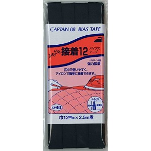 CAPTAIN88 ふちどり接着12バイアステープ 巾12mmX2.5m巻 【COL-348】 CP40-348