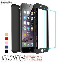 【期間限定フィルム2枚付き】 iPhone8 ケース 360度 フルカバー iPhone8Plus iPhone8 iPhone7Plus iPhone6s iPhone6sPlus iPhone6...