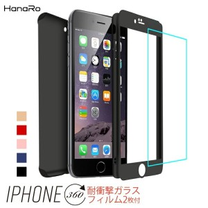 【期間限定フィルム2枚付き】 iPhone7 ケース 360度 フルカバー iPhone7Plus iPhone8 iPhone8Plus iPhone6s iPhone6s Plus...