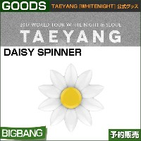 5. DAISY SPINNER / TAEYANG [WHITENIGHT] 公式グッズ / 日本国内発送/1次予約/送料無料