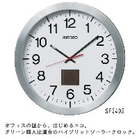 SF240S 【30%OFF】 セイコークロック ラ・クロック アルミ グリーン購入法適合 掛け時計 【お取り寄せ】 【02P26Mar16】 【RCP】
