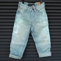 【SALE 】SCOTCH&SODA (スコッチ&ソーダ)Dean Loose Taper Green Green Grass Paint Spots(100-164)【tokaipoint18...