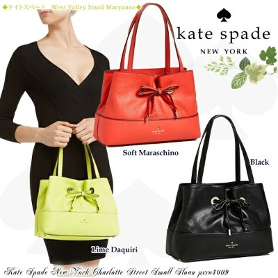 Kate Spade ケイトスペード ウエスト バレイ スモール メアリアン West Valley Small Maryanne 正規品 □