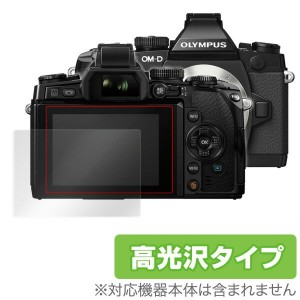 OLYMPUS OM-D E-M1 用 保護 フィルム OverLay Brilliant for OLYMPUS OM-D E-M1 【送料無料】【ポストイン指定商品】 液晶 保護 フィルム...
