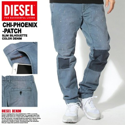 【MAX500円OFFクーポン】ディーゼル CHI-PHOENIX-PATCH スリム カラー デニム ブルー (DIESEL CHI-PHOENIX-PATCH SLIM COLOR DENIM)...