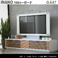 【TD】INAHO イナホ150ローボード【送料無料】【代引不可】【取寄せ品】