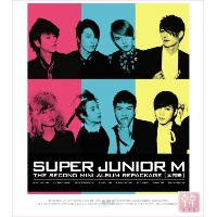 【K-POP・韓流】 Super Junior-M(スーパージュニア-M)/2nd Mini Album Repackage/太完美(テワンミ)[CD+DVD・ALL CODE](10003060)