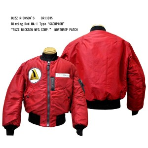 "BUZZ RICKSON'S バズリクソンズBlazing Red MA-1 Type""SCORPION"" ""BUZZ RICKSON MFG.CORP."" NORTHROP PATCH..."