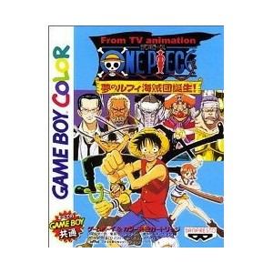 【中古】 GB From TV animation ONE PIECE 夢のルフィ海賊団誕生!