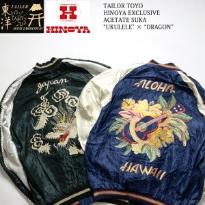 "TAILOR TOYO テーラー東洋 HINOYA EXCLUSIVE ACETATE SUKA ""UKULELE"" × ""DRAGON"" TT14011HY"