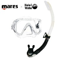 mares マレス スキューバダイビング マスク 付 ダイビング 軽器材 2点セット HeleiWaho ヘレイワホ シュノーケル セット 軽器材セット 【 i3 -kiki+】