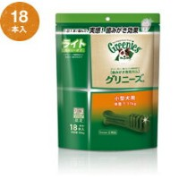 【Greenies】グリニーズ プラス 小型犬用(プチ) ライト 18本入り 【正規品】