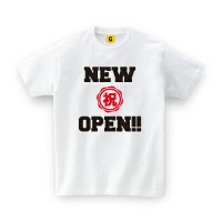 NEW OPEN【開店祝い】お祝い Tシャツ おもしろTシャツ 誕生日プレゼント 女性 男性 女友達 おもしろ プレゼント ギフト GIFTEE