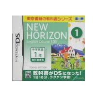 【中古】 NEW HORIZON English Course 1DS /ニンテンドーDS 【中古】afb