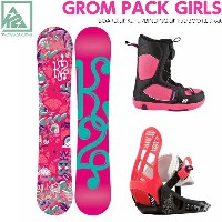 16/17K2【GROM PACK GIRLS】A